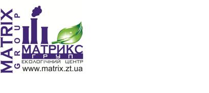 Екологічний Центр «Матрикс Груп»